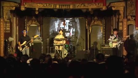 和平饭店(PeaceHotel)2017安徽摇滚跨年整场