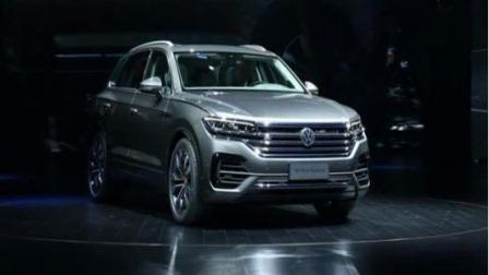 全新一代途锐全球首发大众汽车品牌4款全新SUV亮相