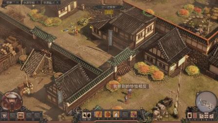 【基拉】影子战术:将军之刃试玩01 暗影与双刃的屠戮序章!