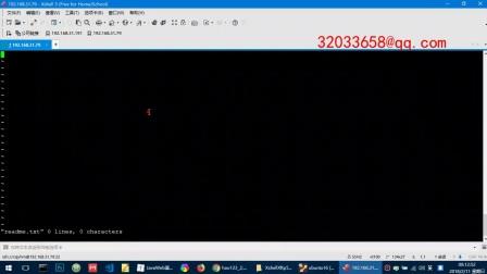10.通过xshell终端工具操作linux服务器