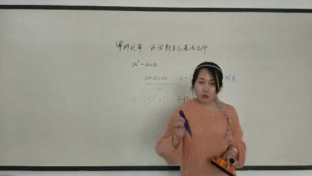 梦见初中数学老师