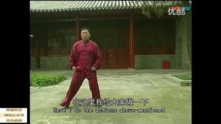 陈式太极拳老架一路云手教学