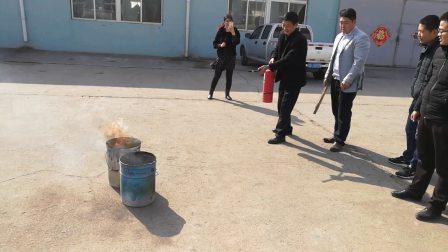 青岛普惠农牧科技有限公司防火安全演练