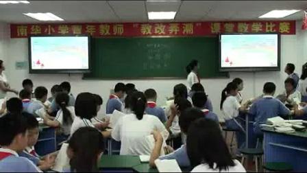 六年级《汤姆索亚历险记》【余艳莉】(小学语文课堂教学展示课)