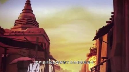 《心旅斯里兰卡》第4集 佛陀的足迹
