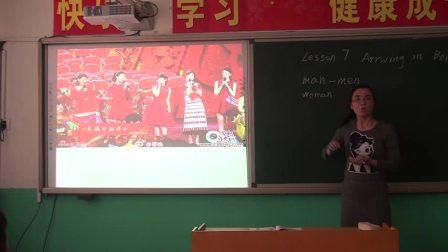 10冀教版英语五下《Lesson7ArrivinginBei…》河北省县级优课