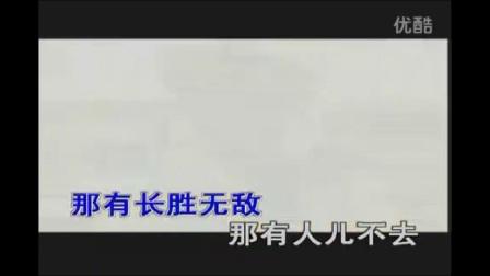 《风云2》主题曲风云  屠洪刚演唱