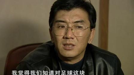 《足球之夜》之哈尔滨兰格纪录片《雪地浮生》