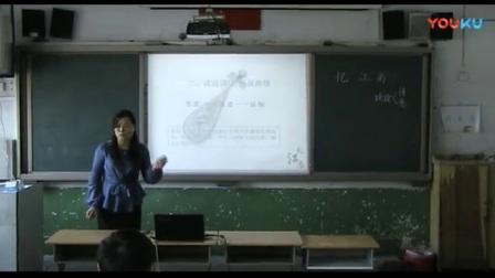 24诗词三首 许昌市 卢艳华__河南省小学语文教师说课比赛视频