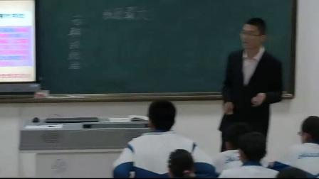 部编版初中历史七下《第11课 元朝的统治》新疆刘星