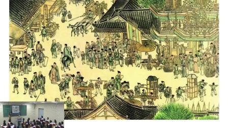 部编版初中历史七下《第12课 宋元时期的都市和文化》辽宁戴路航
