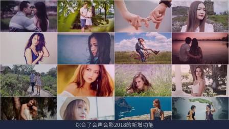 《飞鸽会声会影2018实战教程》宣传视频