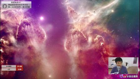 2018-03-25 爱因斯坦的宇宙7