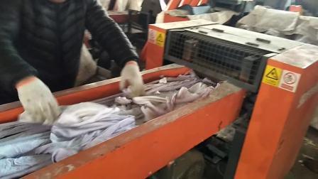 弹力布料切断纺织厂废旧布料边角料下脚料切碎破碎