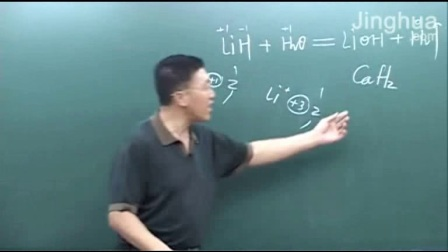 基本概念部分第1讲精华-化学高中全套教学视频高一高二高三刘延阁全479讲
