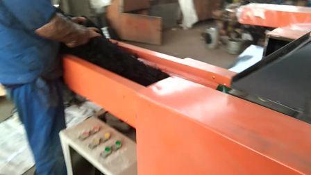 涤纶纤维切断化纤尼龙废丝切断短切切碎机破碎