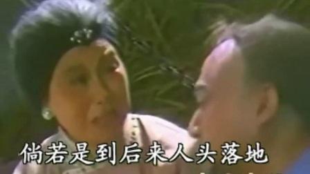 小辞店(悔不该生儿养女)东至无悔翻唱