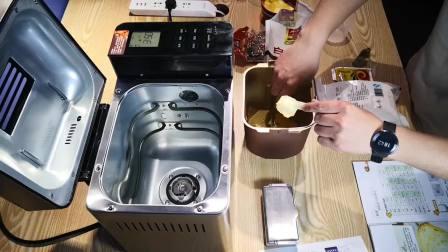 华为HiLink智能家居 柏翠 静音系列面包机 面包制作过程