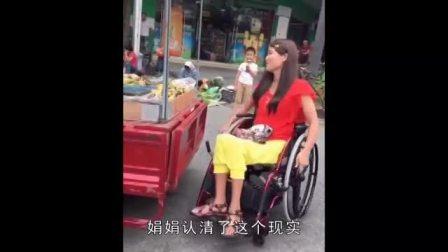 广东揭阳23岁农村残疾女孩,因自卑拒绝追求者,但依然渴望真爱