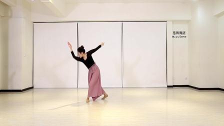 古典舞《桃花诺》 - 南宁慕舞舞蹈 罗振国编舞