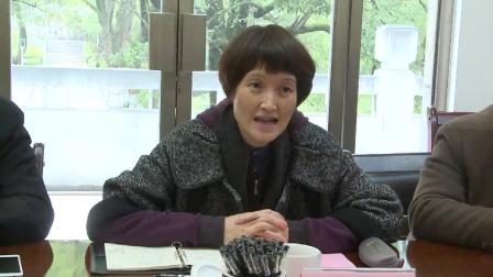 广西壮族自治区党政机关来校调研