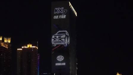 广航西起亚汽车视频