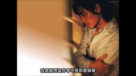 死亡之擁抱2/4 王傑 梁詠琪 字幕版
