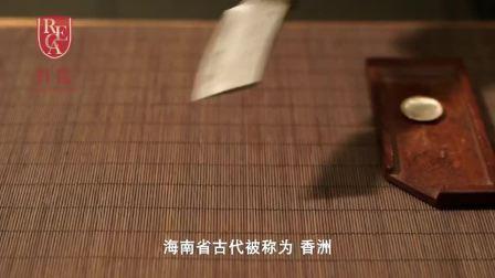 东方智慧,沉香文化