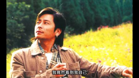 2000 一對手的戀愛 王傑 葉童 4/5 字幕版