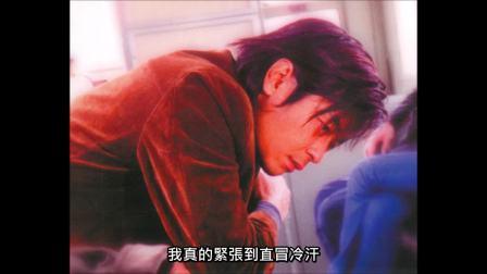 2000 一對手的戀愛 王傑 葉童5/5 字幕版