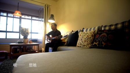 《跟Parkwood一起玩吉他》系列弹唱教学视频之二十八《那些花儿》整曲演示 by 张伊