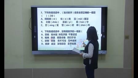 小学五年级下册语文教学第四单元练习题(上)403