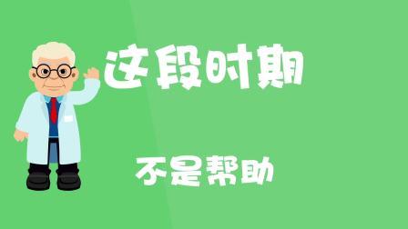 蕾昔学院-宝宝何时开始学习外语合适?