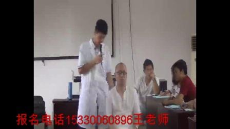 中医正骨培训视频张一圣治疗肩关节肘关节脱臼的手法复位