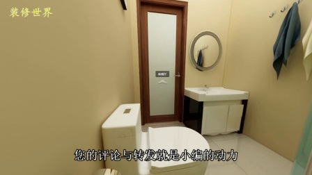 《装修世界》大家好今天推荐65平米2室2厅田园风格设计