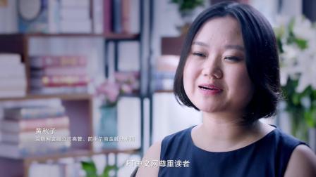 FT中文网品牌视频—合集