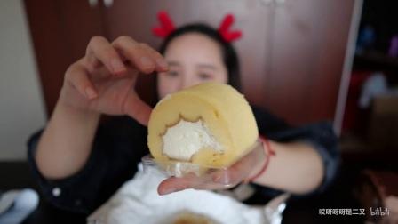 大口吃肉!大口吃蛋糕!不顾形象的二又!第一次吃德克士手枪腿+巨好吃的蛋糕卷+淘宝店新品零食!!!巨满足!!!