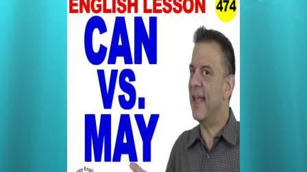 最地道的美语 - CAN vs. MAY