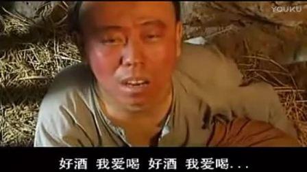 潘长江 搞笑电影 举起手来_3_标清