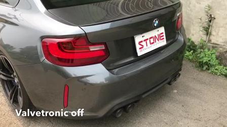 STONE(巨石排气)BMW F87 N55 M2涡流三元+电子阀门中尾段原地声浪