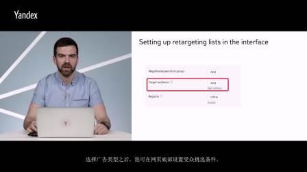 重定向:带回用户的Yandex技术