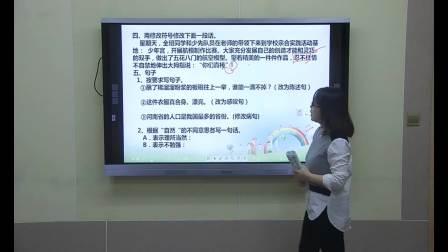 小学五年级下册语文教学第七单元练习题(下)