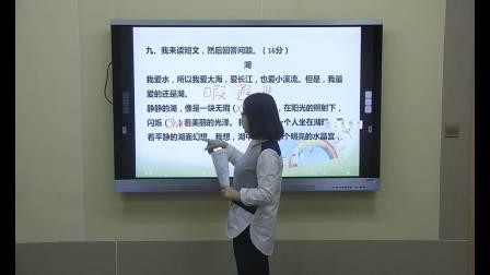 小学五年级上册语文教学期中考试试卷讲解(下)