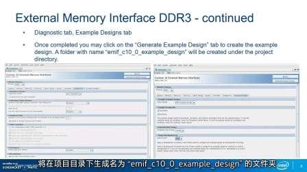 Cyclone 10 GX DDR3 示例设计的步骤