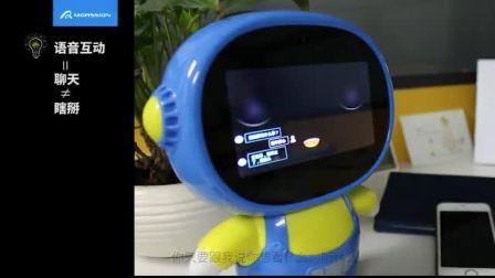 墨馨智能机器人 儿童早教学习 视频语音对话陪伴 小墨mini1
