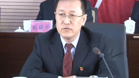 03月28日 毕拉河林业局电视新闻(五届六次职代会)