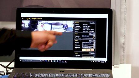 莱迪思CrossLink FPGA实现360度环绕摄影