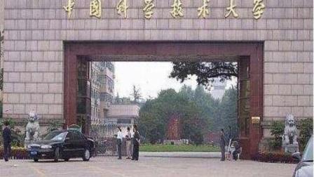 2017中国大学出国留学率排名,中科大无愧中国第一高校!