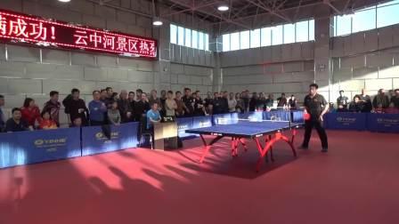 """博乒网山西站忻州分站""""云中河""""乒乓球团体赛石昊VS栗峰"""