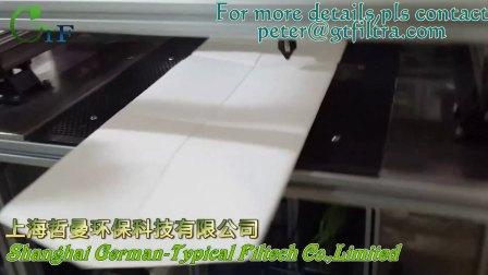 激光水过滤袋全自动生产线 上海哲曼环保科技有限公司 褶皱滤袋自动生产线 无纺布过滤布分切机